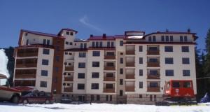 "Hotel ""Palaz"" a Pamporovo"
